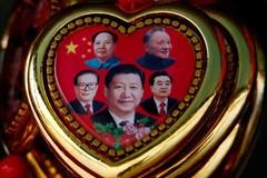 Trung Quốc chuẩn bị ban hành nghị quyết đặc biệt