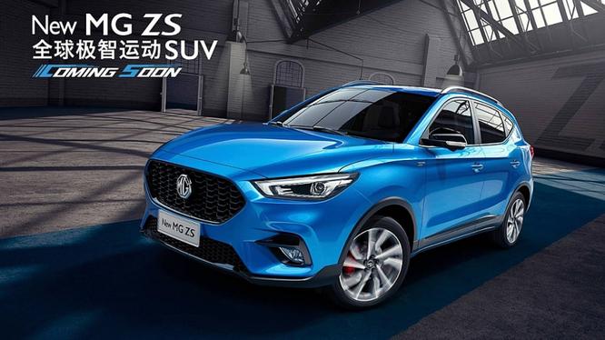 MG ZS 2020 - thương hiệu Anh, sản xuất ở Trung Quốc và sẽ bán ở Việt Nam.