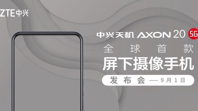 ZTE A20 5G điện thoại có camera ẩn dưới màn hình dưới màn hình sắp được ra mắt