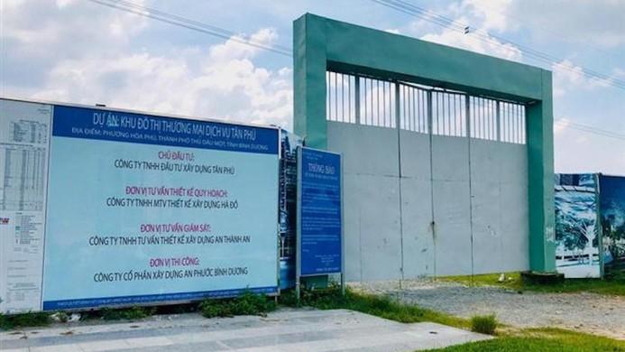 """Dự án khu dân cư thương mại dịch vụ 43 ha Tân Phú được coi là """"khu đất vàng"""" tọa lạc tại phường Hòa Phú (TP. Thủ Dầu Một, tỉnh Bình Dương)."""