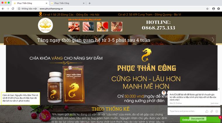 Bộ Y tế khuyến cáo cảnh giác đối với thông tin quảng cáo sản phẩm Phục Thần Công ảnh 1
