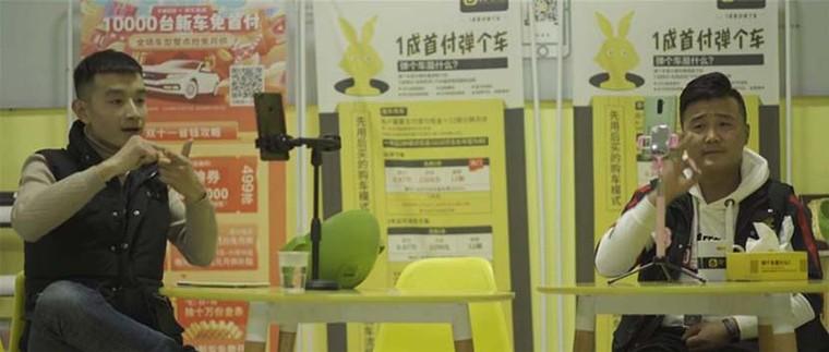 Dịch bệnh mở ra cơ hội cho ngành thương mại điện tử Trung Quốc ảnh 1