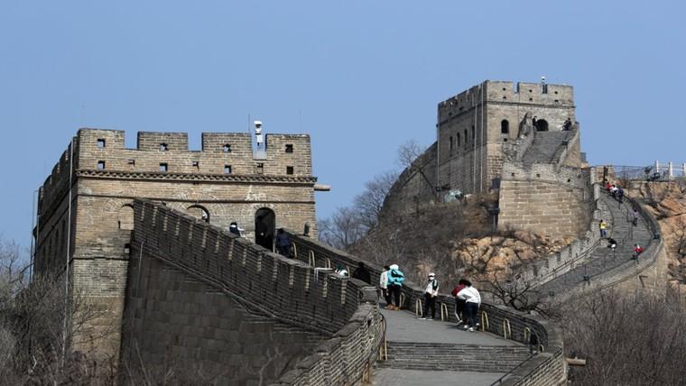 Các điểm du lịch Bắc Kinh 'rụt rè' mở cửa trở lại ảnh 1