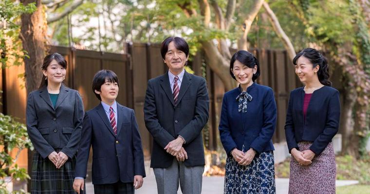 Nhật Bản chính thức công bố người thừa kế ngai vàng ảnh 1
