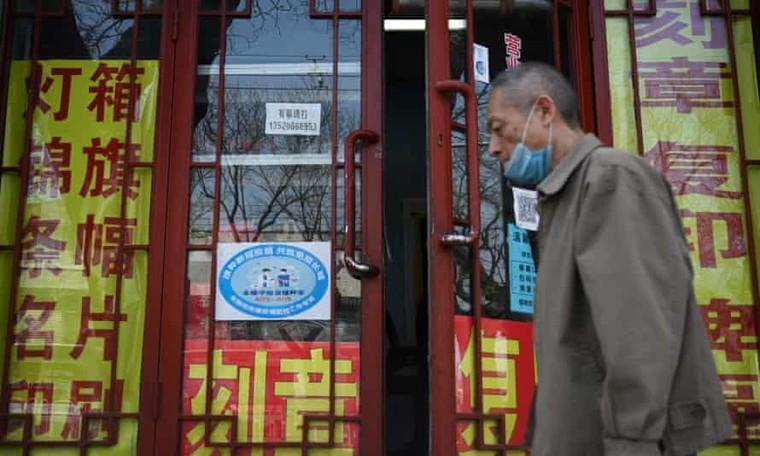 Bắc Kinh phân loại các tòa nhà có người tiêm vaccine COVID-19 ảnh 1