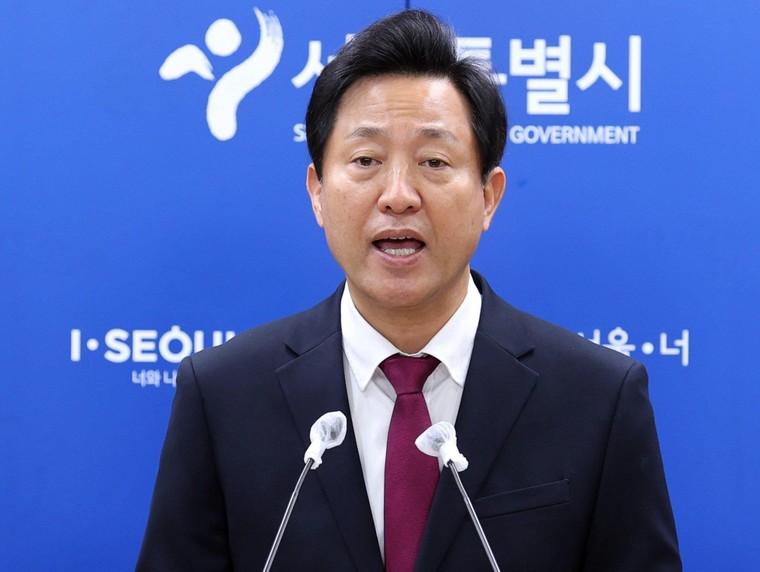Thanh niên Hàn Quốc quay lưng với đảng cầm quyền ảnh 1
