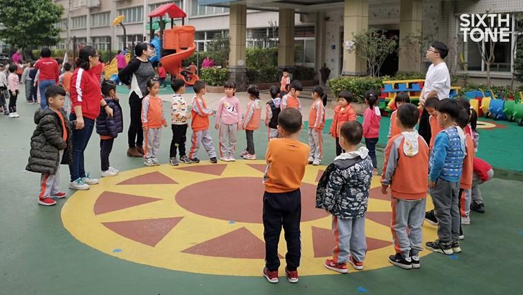 Ngôi trường 'trong mơ' cho trẻ tự kỷ Trung Quốc ảnh 2