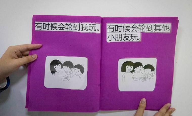 Ngôi trường 'trong mơ' cho trẻ tự kỷ Trung Quốc ảnh 3