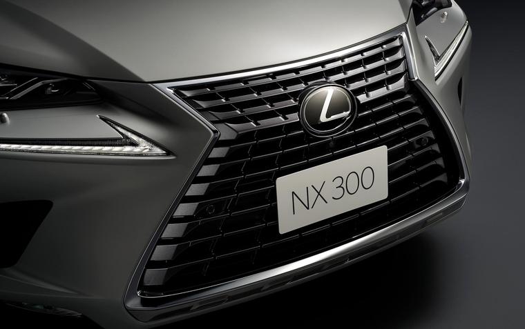 Lexus NX 300 2020 có giá 2.560 triệu đồng tại Việt Nam ảnh 1