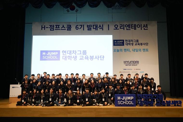 Hyundai và TC Motor khởi động chương trình H-Jump School tại Việt Nam ảnh 2