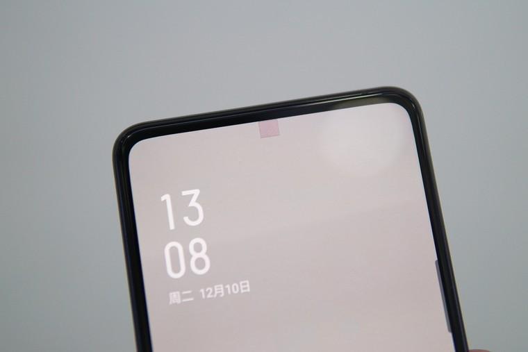 ZTE A20 5G điện thoại có camera ẩn dưới màn hình dưới màn hình sắp được ra mắt ảnh 1
