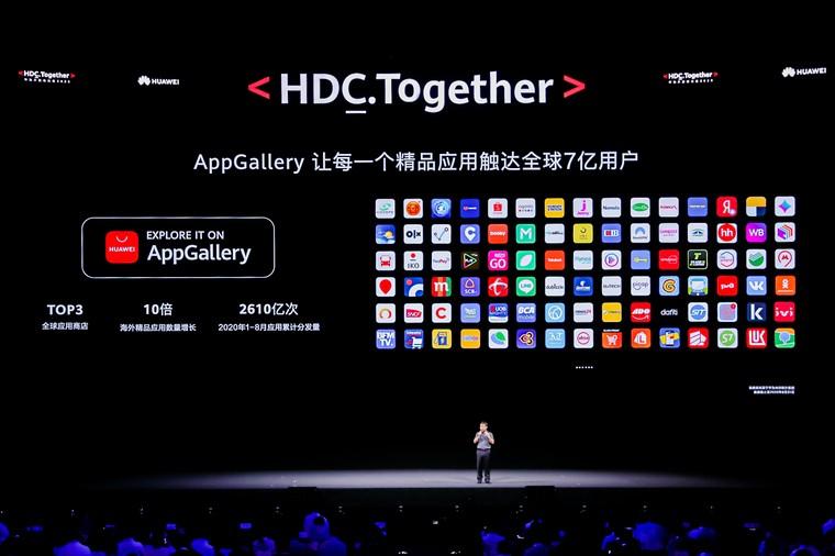 Hội nghị nhà phát triển Huawei 2020, 'những ngôi sao luôn tỏa sáng kể cả trong những đêm tăm tối nhất' ảnh 4