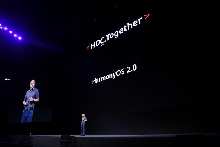 Hội nghị nhà phát triển Huawei 2020, 'những ngôi sao luôn tỏa sáng kể cả trong những đêm tăm tối nhất' ảnh 2