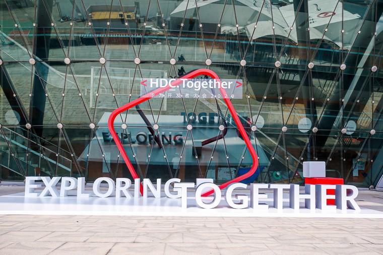 Hội nghị nhà phát triển Huawei 2020, 'những ngôi sao luôn tỏa sáng kể cả trong những đêm tăm tối nhất' ảnh 1