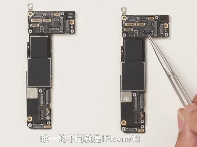 iPhone 12 và iPhone 12 Pro có thiết kế cấu tạo giống nhau ảnh 3
