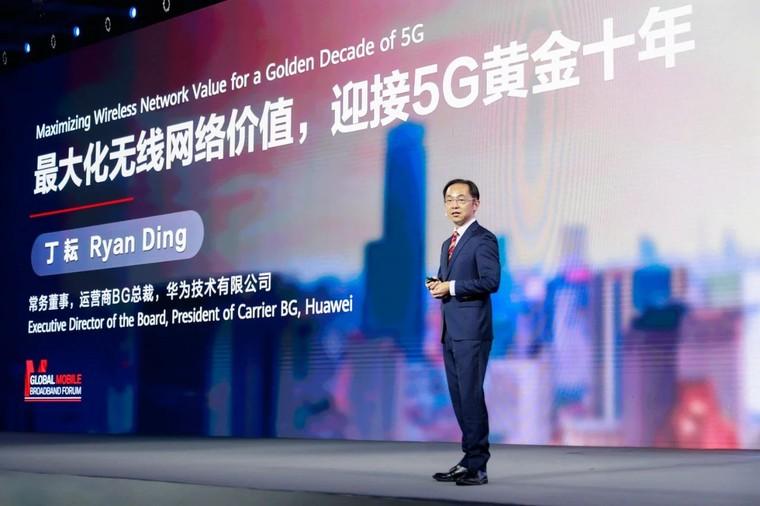 Huawei: Tối đa hóa giá trị mạng không dây cho Thập kỷ vàng của 5G ảnh 1