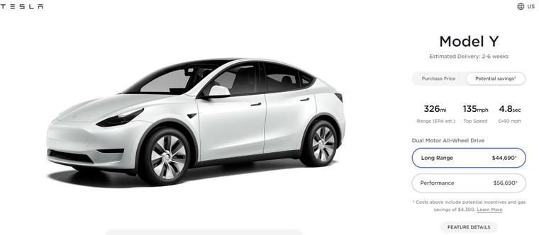 Tesla loại bỏ phiên bản Model Y giá rẻ ảnh 1