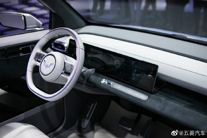 Wuling Hongguang Mini EV, chiếc xe điện bán chạy nhất trên thế giới, ra mắt bản mui trần ảnh 7