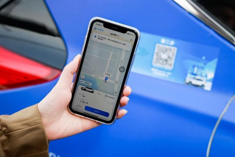 Taxi tự lái chính thức ra mắt tại Bắc Kinh - Trung Quốc ảnh 1