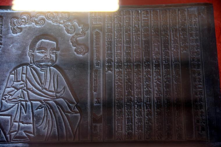 Cần bảo vệ đặc biệt mộc bản chùa Vĩnh Nghiêm ảnh 1