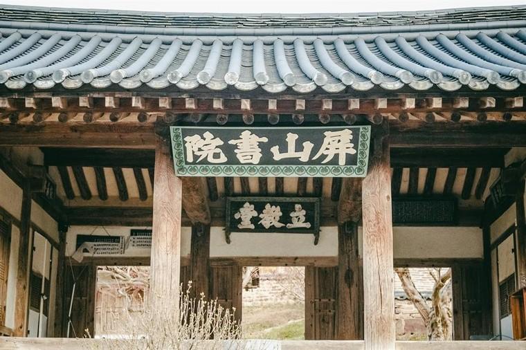 Hàn Quốc quảng bá Di sản Thế giới được UNESCO công nhận thông qua Lễ hội Di sản Thế giới 13/8 ảnh 1