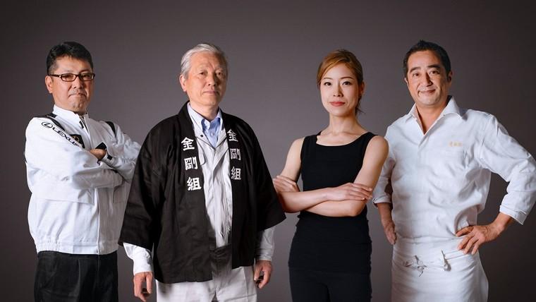 Lexus giới thiệu bộ phim tài liệu về Takumi ảnh 1