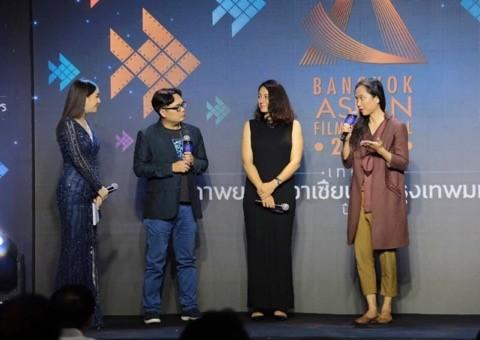 Tiếng nói văn hóa ASEAN qua phim điện ảnh ảnh 1