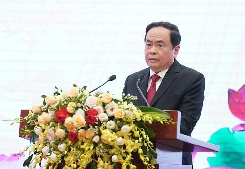 Thủ tướng dự Đại hội Thi đua yêu nước Mặt trận Tổ quốc Việt Nam ảnh 1