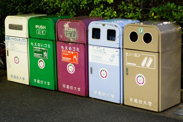 Người Nhật 'đối phó' với rác như thế nào? ảnh 1