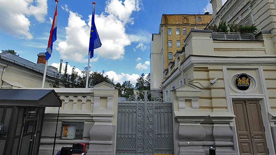 Đại sứ quán Hà Lan ở Moskva. Ảnh: rt.com