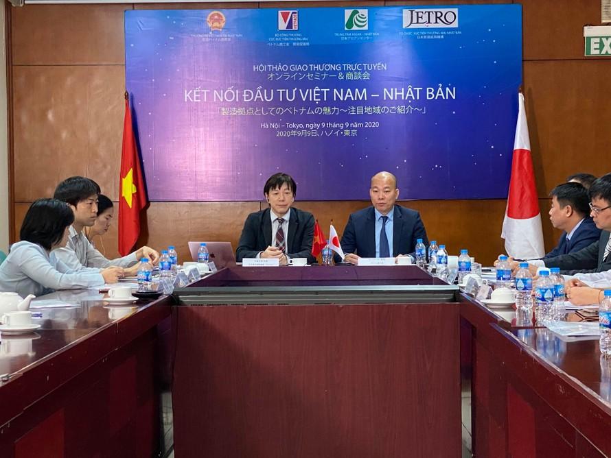 """Hội thảo - giao thương trực tuyến """"Kết nối đầu tư Việt Nam - Nhật Bản 2020""""."""