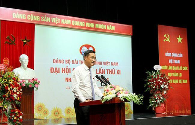 Ông Lê Ngọc Quang, Uỷ viên T.Ư Đảng, Phó Tổng Giám đốc Đài truyền hình Việt Nam. (Ảnh: VTV)
