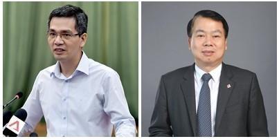 Hai tân Thứ trưởng Bộ Tài chính Võ Thành Hưng và Nguyễn Đức Chi (từ trái qua phải). Ảnh: baochinhphu.vn