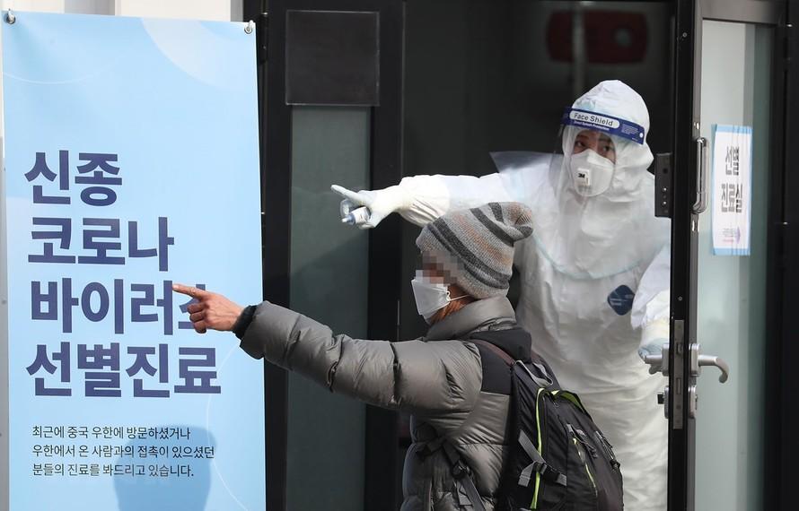 Phòng cách ly dành cho các bệnh nhân nghi nhiễm virus corona tại trung tâm y tế quốc gia ở Seoul, Hàn Quốc. (Ảnh: Yonhap/TTXVN)