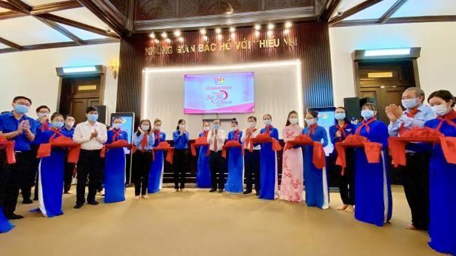 TP HCM: Khánh thành công trình 'Không gian Bác Hồ với thiếu nhi'
