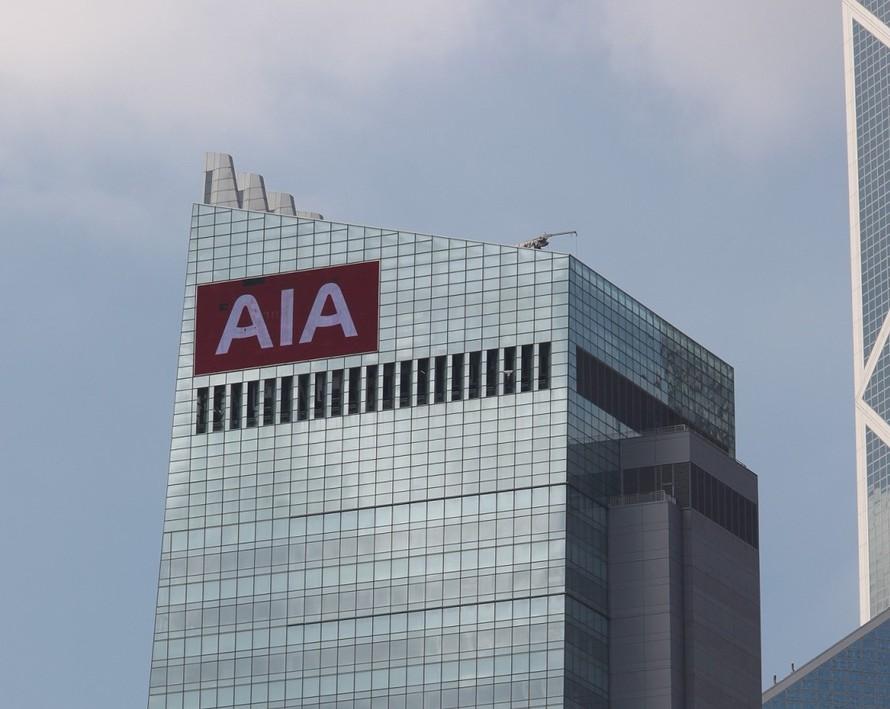 Tập đoàn AIA công bố kết quả kinh doanh thành công năm 2019