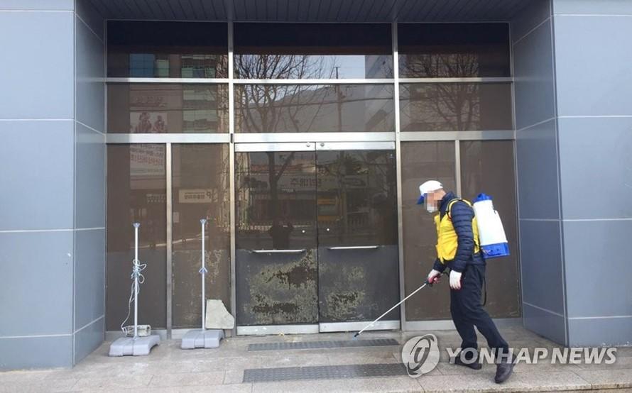 Nhà thờ Tân Thiên Địa tại Daegu bị đóng cửa kể từ khi dịch bệnh bùng phát. Ảnh: Yonhap