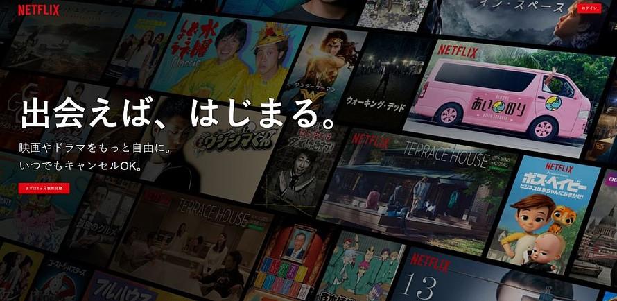 Truyền hình trực tuyến bùng nổ nhờ dịch tại Nhật Bản