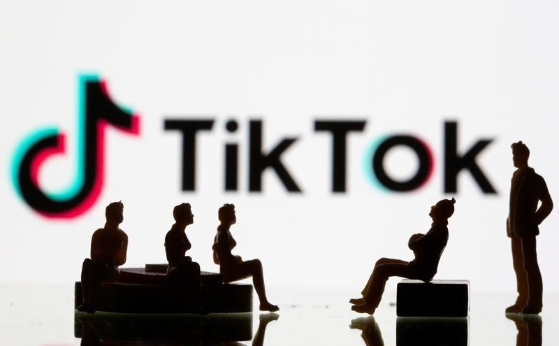 Tổng thống Trump: 'Oracle đang ở rất gần với TikTok'