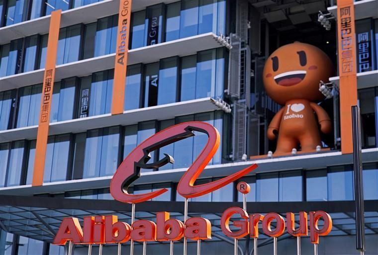 Alibaba bị điều tra chống độc quyền