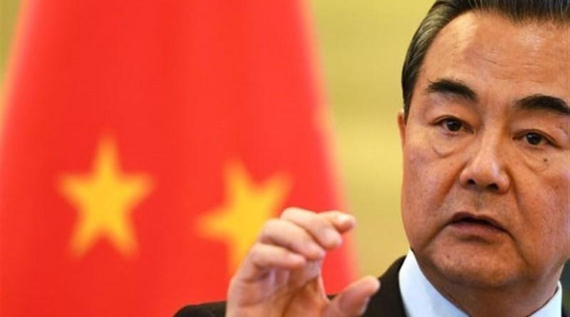 Ngoại trưởng Trung Quốc cảnh báo Nhật Bản