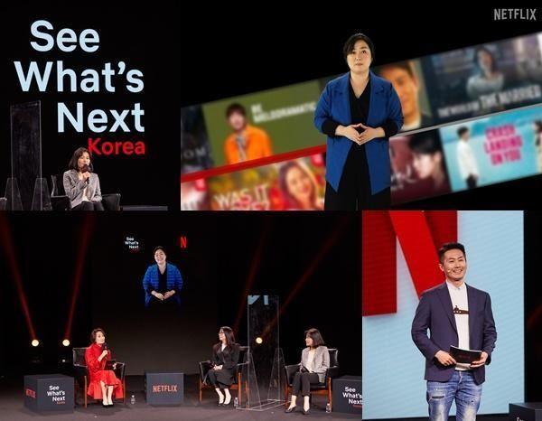 Hàn Quốc buộc Google và Netflix trả thuế dịch vụ kỹ thuật số