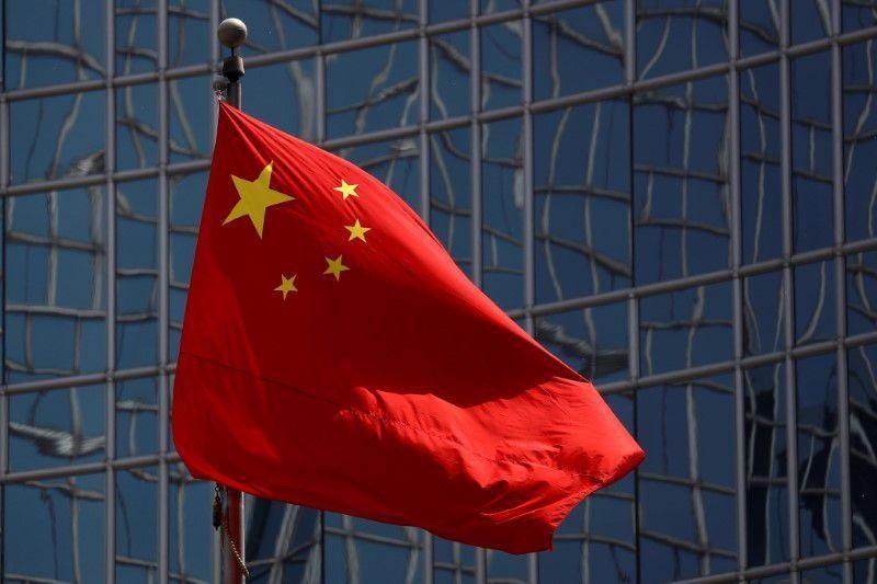 Trung Quốc kêu gọi G7 'ngừng vu khống'