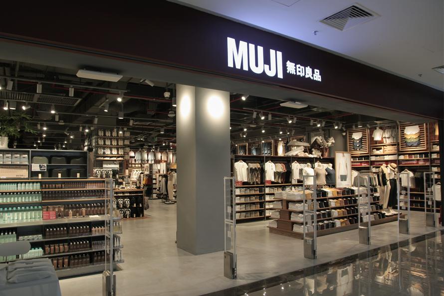 Với tổng diện tích hơn 2.000m2, cửa hàng hứa hẹn trở thành điểm đến đáp ứng mọi nhu cầu về các sản phẩm thiết yếu của người tiêu dùng trong thời gian tới.