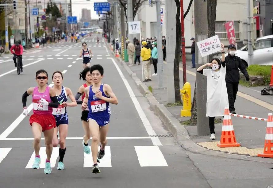 Nhật Bản giới hạn số người dự lễ khai mạc Thế vận hội