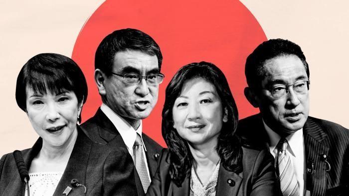 Bốn ứng viên chạy đua cho chức Thủ tướng Nhật Bản
