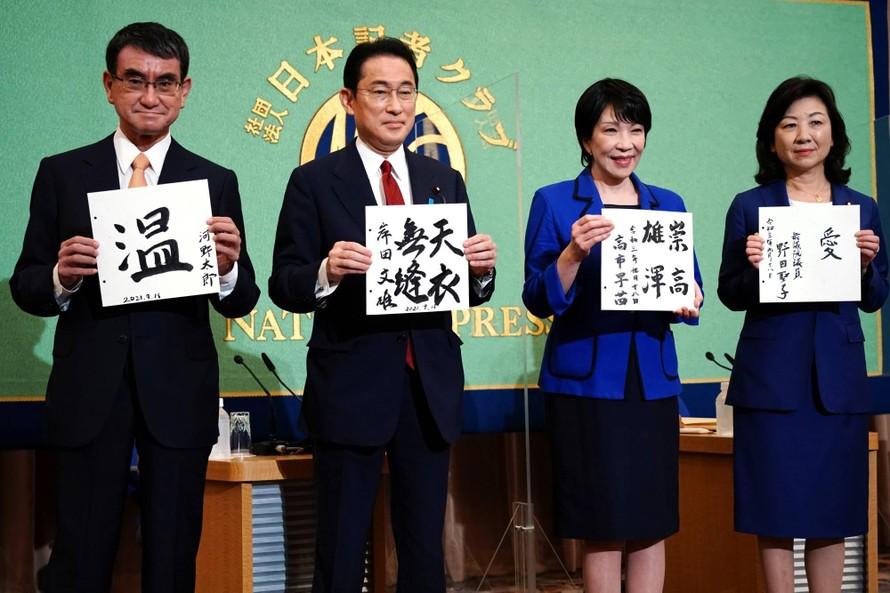 Tình hình bầu cử tại Nhật Bản bước vào giai đoạn nước rút