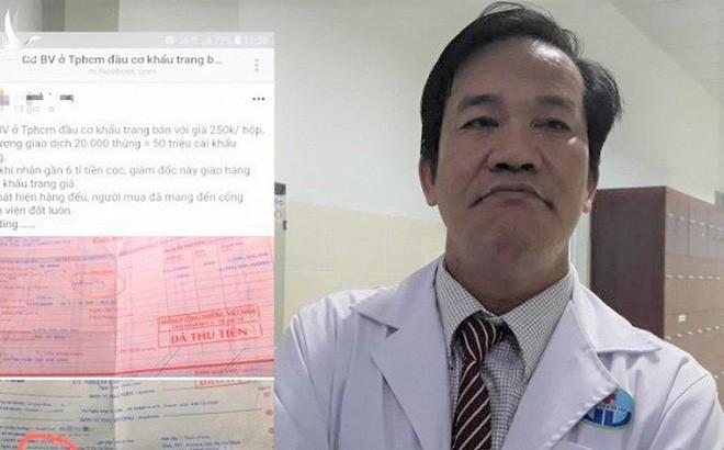 Phạm Hữu Quốc, Giám đốc Bệnh viện Gò Vấp