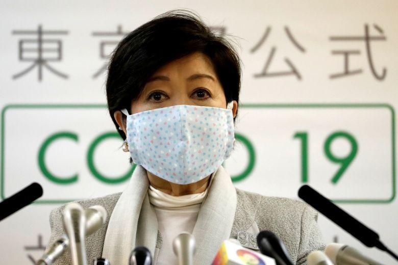 Thống đốc Tokyo Yuriko Koike. Ảnh: Kyodo.