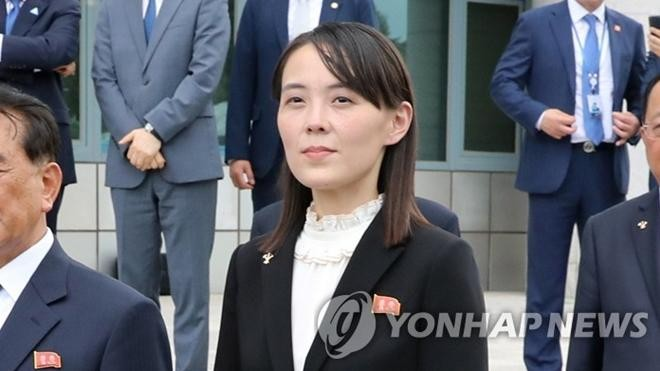 Em gái nhà lãnh đạo Triều Tiên Kim Jong-un, bà Kim Yo-jong. Ảnh: Yonhap